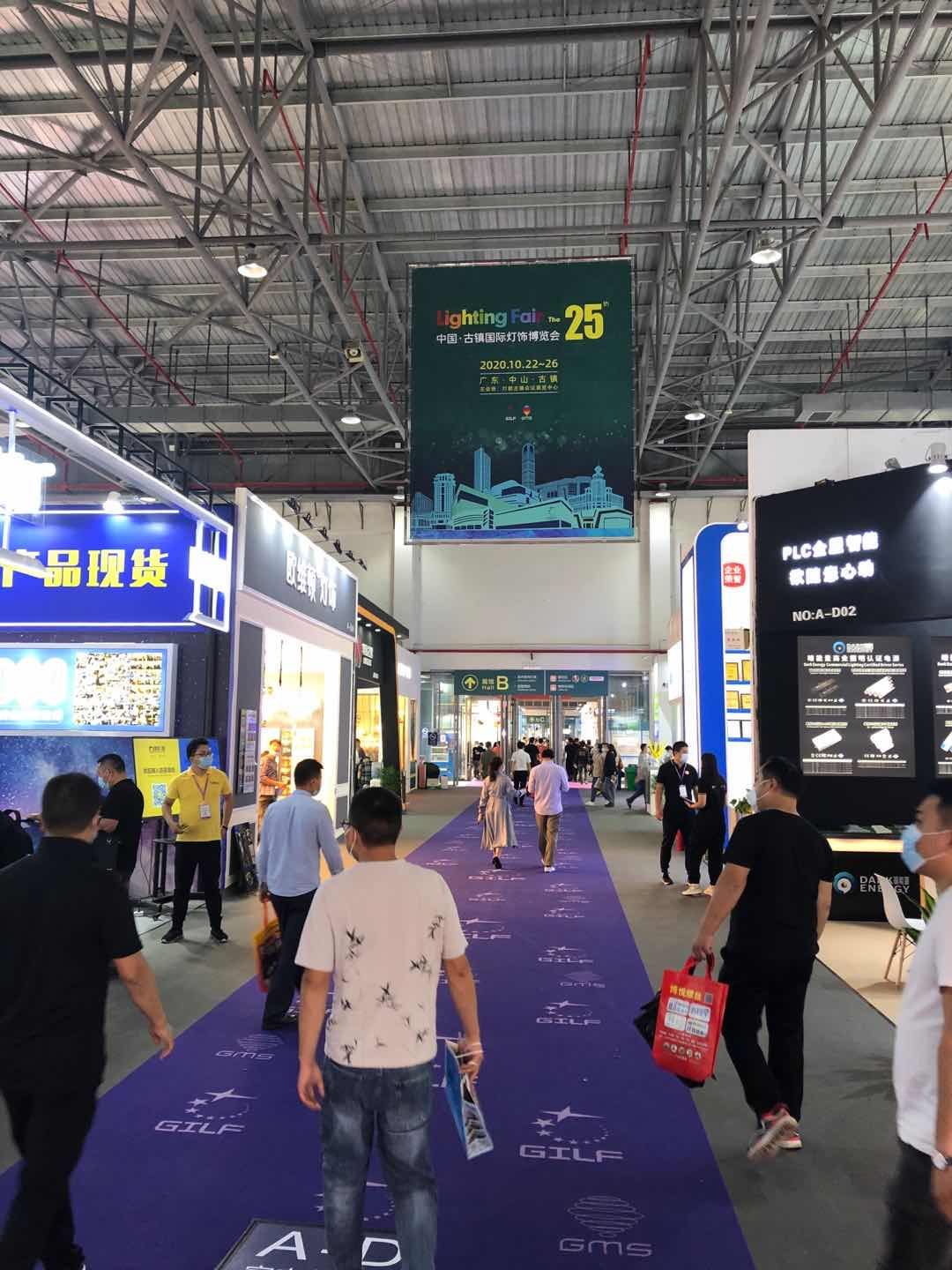 The 25th Guzhen International Lighting Fair GILF