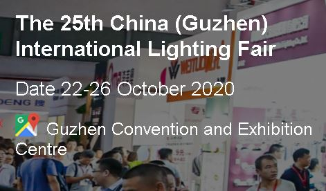 E-Top HK will join in The 25th China (Guzhen) International Lighting Fair (GILF)