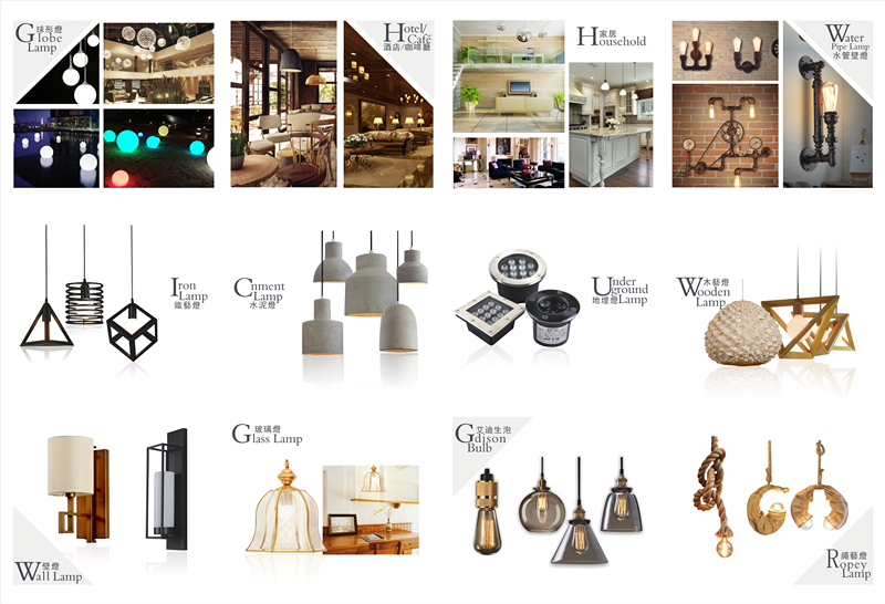 Global LED Hospitality Lighting Manufacturer